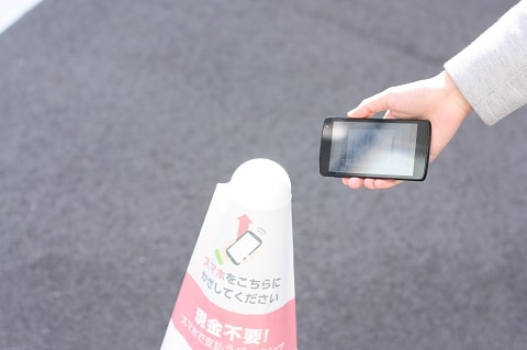 smart_parking