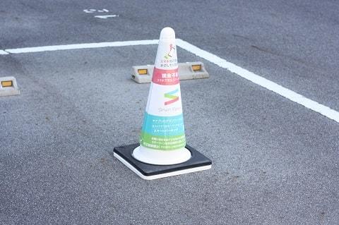 smart_parking2