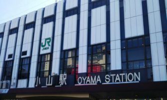 oyama_station