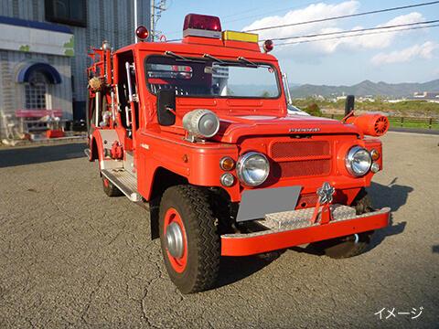 消防車の特徴